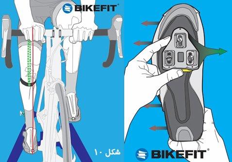 آموزش-تنظیم-دوچرخه-(11)