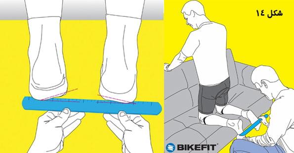 آموزش-تنظیم-دوچرخه-(14)