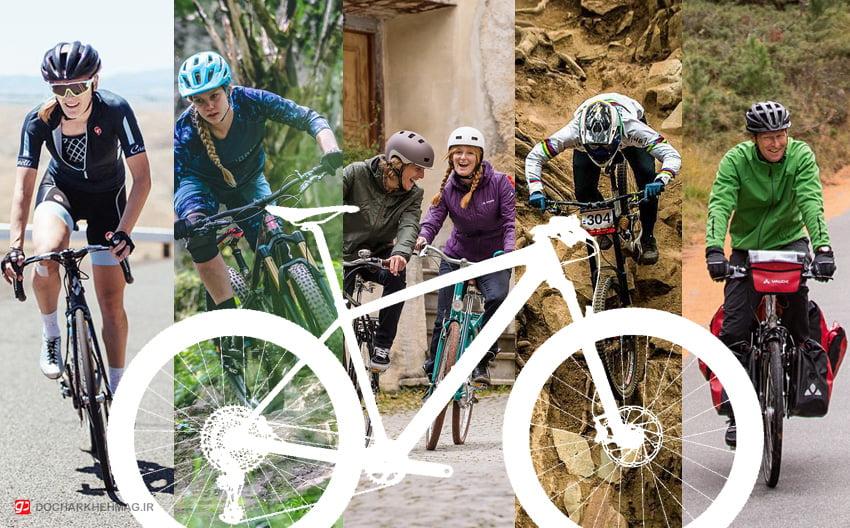 تصویر سبک های مختلف دوچرخه