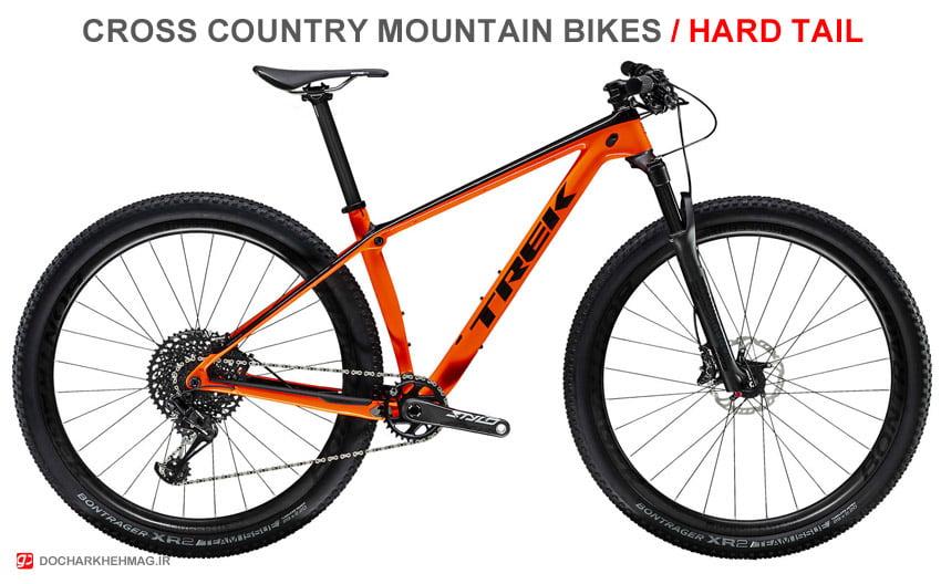 نمونه دوچرخه کوهستان کراس کانتری بدون کمک وسط (Hard Tail)