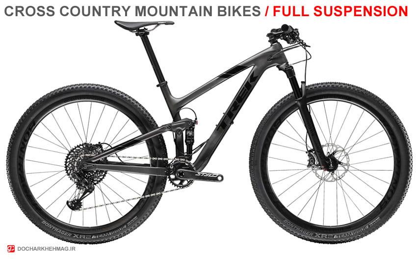 نمونه دوچرخه کوهستان کراس کانتری با کمک وسط (Full Suspension )