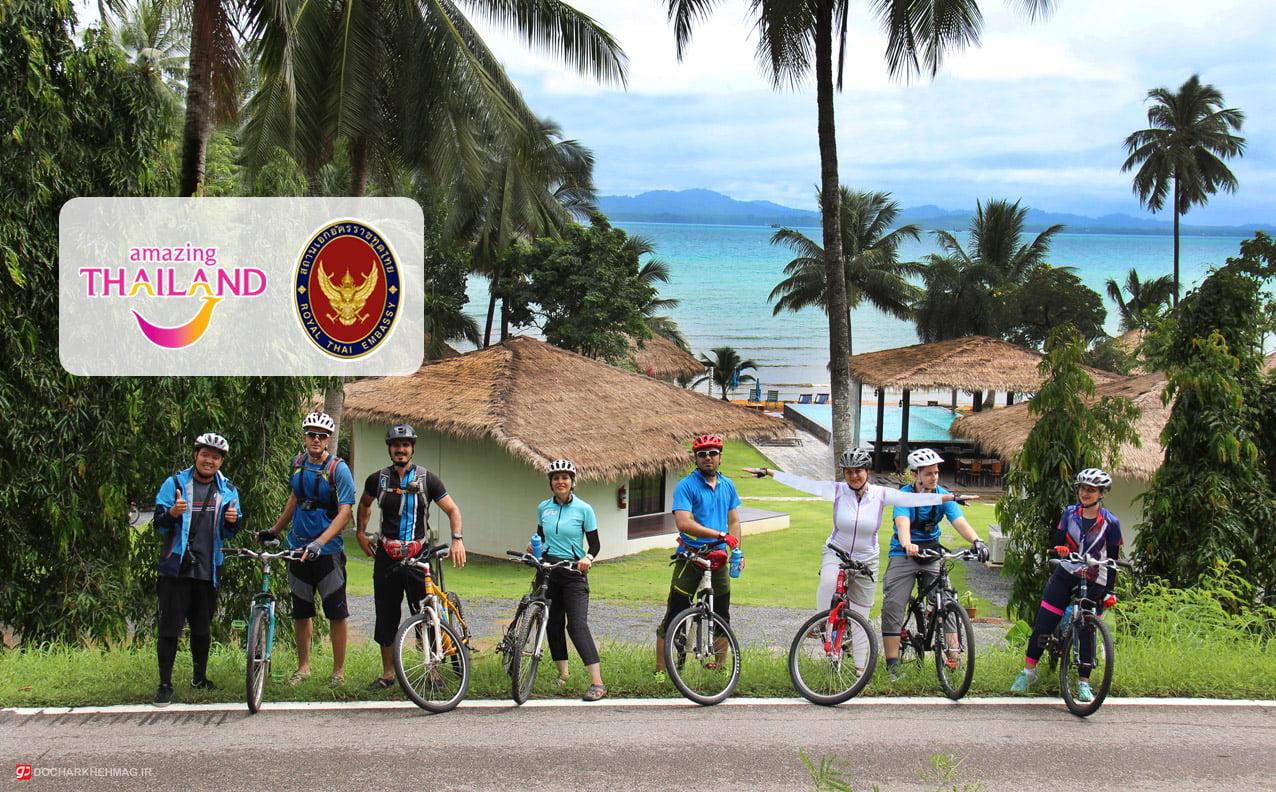 جزیره کوچانگ تایلند