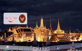 گراند پالاس بانکوک